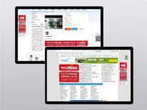 平板网站营销案例展示