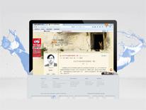 博客网站营销策划案例展现