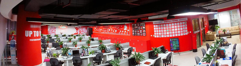 上海智狼营销中心1